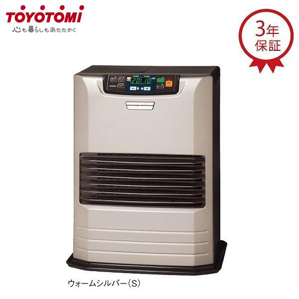 トヨトミ FF式ストーブ FF-S36GT ウォームシルバーS【送料無料】