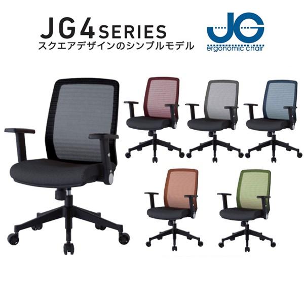 KOIZUMI コイズミ オフィスチェア JG4チェア チェア イス 椅子 オフィス(代引不可)【送料無料】