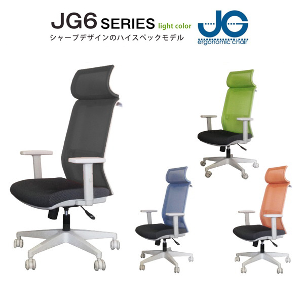 KOIZUMI コイズミ オフィスチェア JG6シリーズ ライトカラー チェア イス 椅子 オフィス(代引不可)【送料無料】