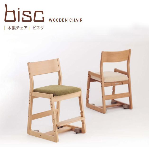 コイズミ 学習チェア 学習チェア 椅子 子供用 キャスター付き 木製 木製チェア キッズチェア ビスク bisc ビーチタイプ(代引不可)【送料無料】