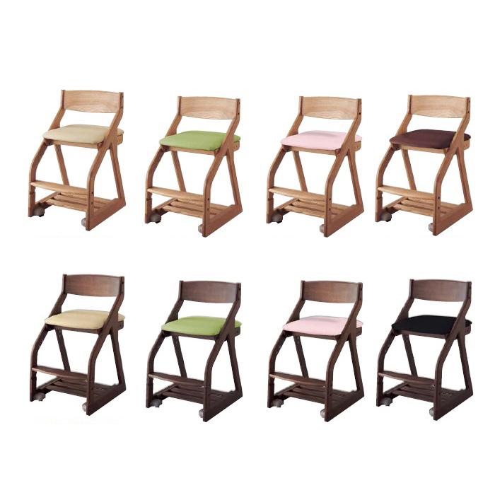 コイズミ 学習チェア 学習チェア 子供用椅子 椅子 チェア 子供用 キャスター付き 木製 木製チェア ビーノチェア(代引不可)【送料無料】【S1】