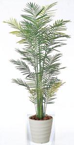 アートグリーン 人工観葉植物 光触媒 光の楽園 トロピカルアレカパーム2.1(代引き不可)【送料無料】