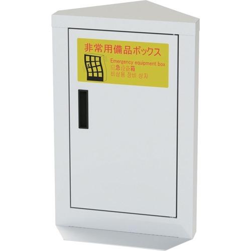 エレベーター向け コーナーキャビネット コンパクトタイプ ホワイト EVC-103H-W ナカバヤシ【送料無料】