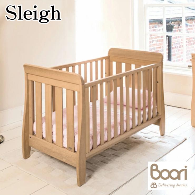 【BOORI ブーリ】6歳まで使用できるベッド 「Sleigh スレイ」(代引不可)【送料無料】