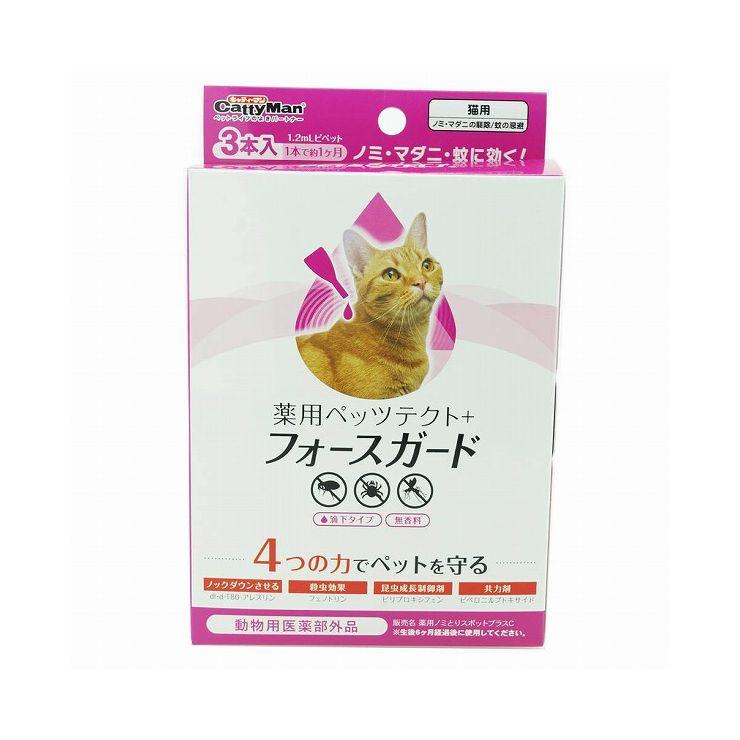 安い キャティーマン 薬用ペッツテクト+フォースガード 猫用 3本入 大特価!!