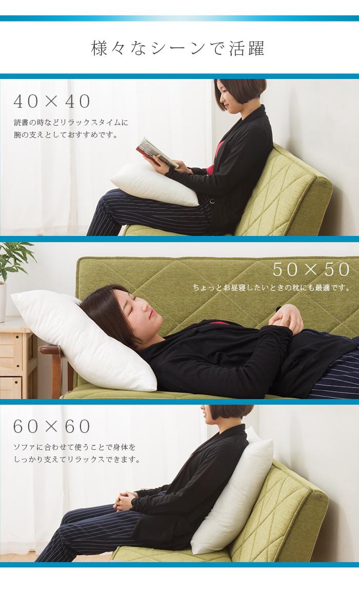 クッション 中身 洗える ヌードクッション 国産 帝人綿 クッション中身 クッション中材 クッションBODY 45x45cm 単品