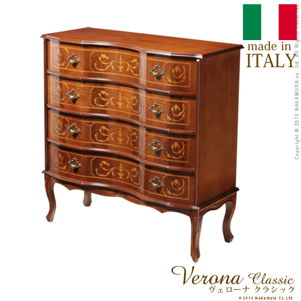 ヴェローナクラシック 猫脚4段チェスト 幅87cm イタリア 家具 ヨーロピアン アンティーク風(代引き不可)【送料無料】
