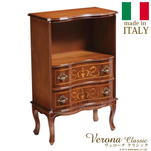 ヴェローナクラシック 猫脚ファックス台 イタリア 家具 ヨーロピアン FAX台アンティーク風(代引き不可)