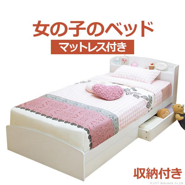 ベッド シングル 敷布団でも使える収納付きベッド 〔ミミ ストレージ〕 シングル ポケットコイルスプリングマットレス付き(代引不可)【送料無料】
