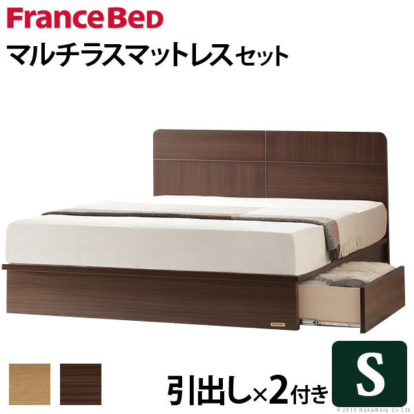 フランスベッド シングル 収納付きフラットヘッドボードベッド 〔オーブリー〕 引出し マルチラススーパースプリングマットレス(代引不可)【送料無料】
