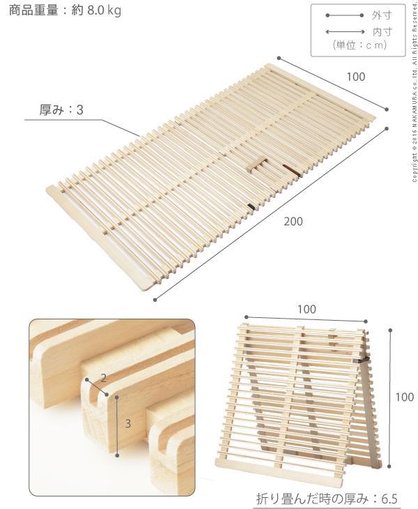 すのこベッド 折りたたみ 通気性2倍の折りたたみ「みやび格子」すのこベッド シングル 二つ折りタイプ(代引不可)
