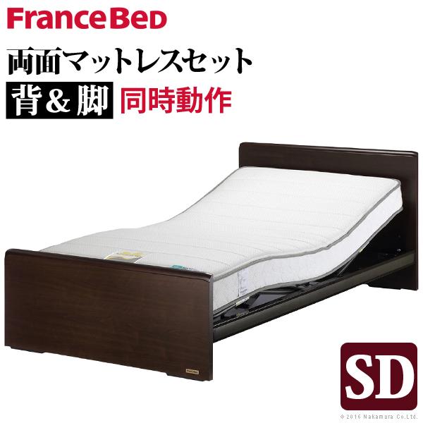 電動ベッド リクライニング セミダブル 電動リクライニングベッド セミダブルサイズ 両面タイプマットレスセット(代引不可)【送料無料】