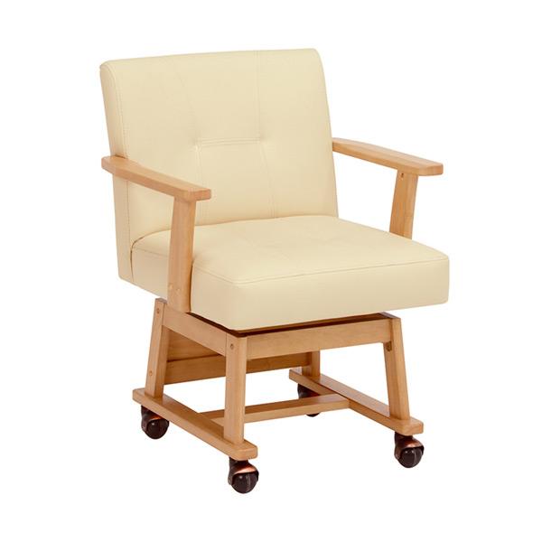 回転チェアー イス 椅子 KC-7584NA 4934257225700 ナチュラル 代引き不可