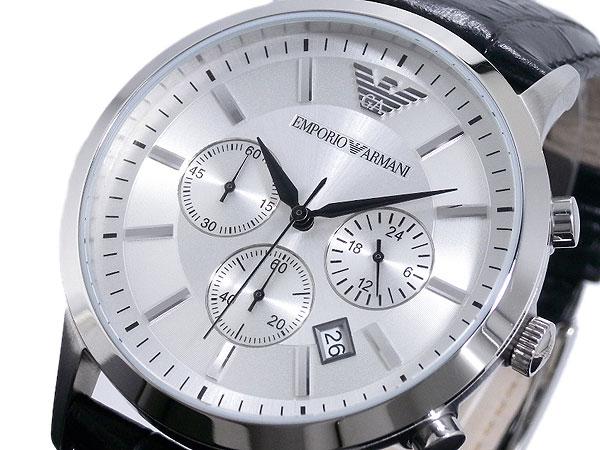 エンポリオ アルマーニ EMPORIO ARMANI 腕時計 AR2432【送料無料】