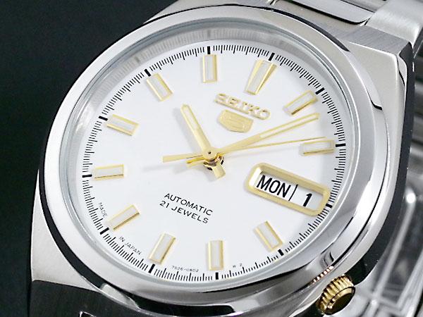 セイコー5 SEIKO ファイブ 腕時計 時計 自動巻き メンズ SNKC47J1【送料無料】