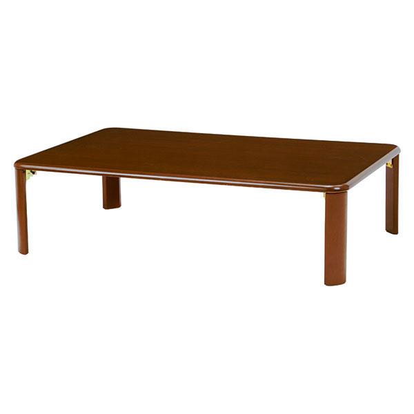 萩原 折れ脚テーブル(ダークブラウン) VT-7922-120DBR 4934257239059 【代引き不可】