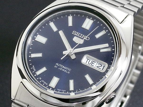 セイコー5 SEIKO ファイブ 腕時計 時計 自動巻き メンズ SNXS77J1【送料無料】