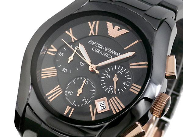 エンポリオ アルマーニ ARMANI CERAMICA 腕時計 AR1410H2【送料無料】