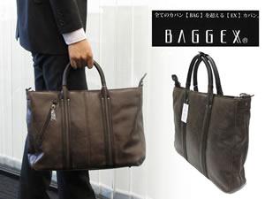 BAGGEX バジェックス ビジネストートバッグ UN23-5458 ダークブラウン
