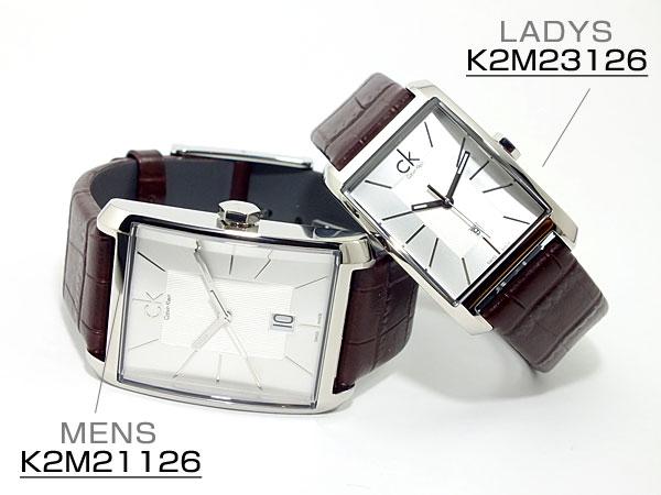 カルバン クライン CALVIN KLEIN 腕時計 ペアセット K2M21126-3126H2【送料無料】