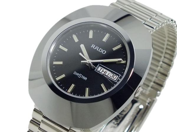 ラドー RADO ダイヤスター DIASTAR 腕時計 R12391163【送料無料】