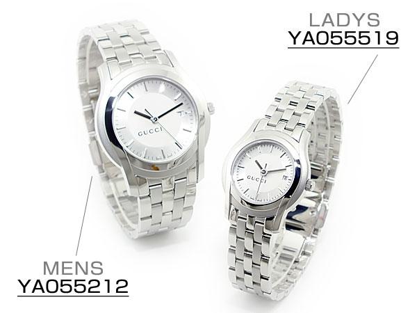 グッチ GUCCI Gクラス 腕時計 ペアセット YA055212-519H2【送料無料】