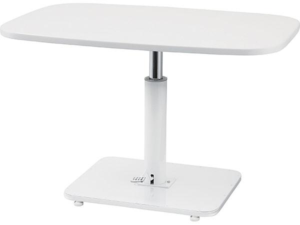 コンラッド/リフトテーブル 昇降テーブル 机 MIP-53WH 【代引き不可】 【送料無料】