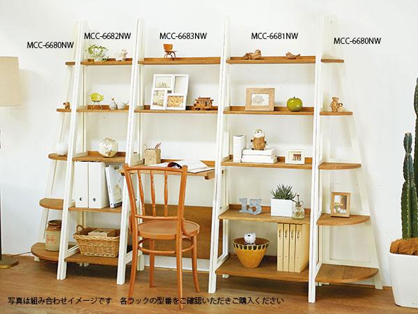 ウッドプロダクト WOOD PRODUCTS ラック MCC-6680NW 【代引不可】【送料無料】