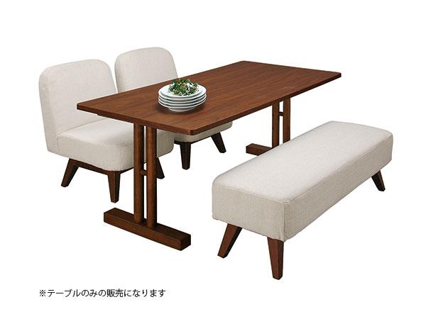東谷 AZUMAYA ルッカ ダイニングテーブル CL-63TBR 【代引き不可】【送料無料】