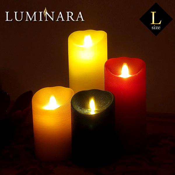 ルミナラ LUMINARA LEDキャンドル ピラー LM402 Lサイズ 【あす楽対応】【送料無料】