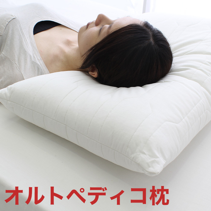 Rcmdin Made In Italy Ortopedico Pillow Primo Pillow Stiff Neck