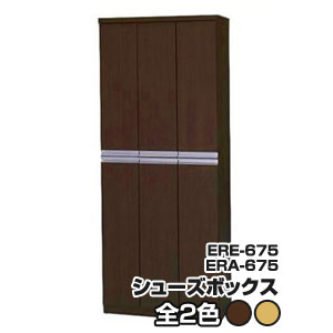 フナモコ シューズボックス ERE-675 ERA-675 日本製 完成品 FUNAMOKO(代引不可)【送料無料】