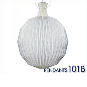LE KLINT レ・クリント レクリント PENDANTS 101B 北欧デザイン ペンダントライト 照明【送料無料】(代引き不可)【int_d11】