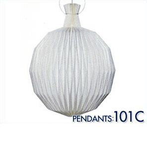 LE KLINT レ・クリント レクリント PENDANTS 101C 北欧デザイン ペンダントライト 照明【送料無料】(代引き不可)