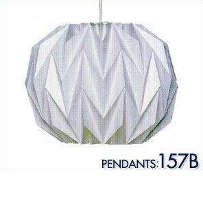LE KLINT レ・クリント レクリント PENDANTS 157B 北欧デザイン ペンダントライト 照明【送料無料】(代引き不可)