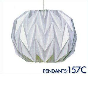LE KLINT レ・クリント レクリント PENDANTS 157C 北欧デザイン ペンダントライト 照明【送料無料】(代引き不可)【int_d11】