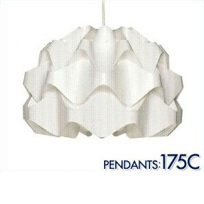 レ・クリント レクリント LE KLINT PENDANTS 175C 北欧デザイン ペンダントライト 照明【送料無料】(代引き不可)