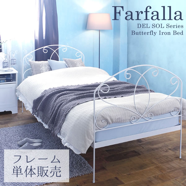 Iron bed single princess Prince princess bed frame pipe bed bedclothing  stylish modern Shin pull bed bed (collect on delivery impossibility)
