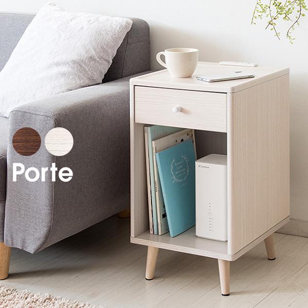 ナイトテーブル 北欧 天然木 サイドテーブル テーブル Porte(ポルテ) ナイトテーブル NT-300【送料無料】
