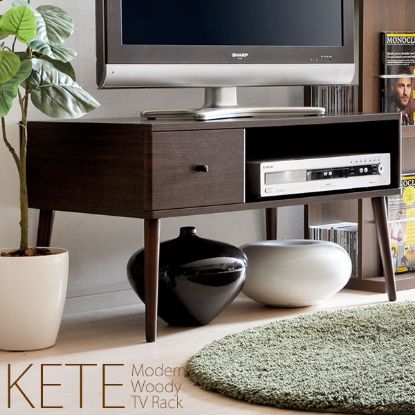 『テレビ台 Kete 〔ケテ〕』 テレビ台 ローボード TVボード 【送料無料】