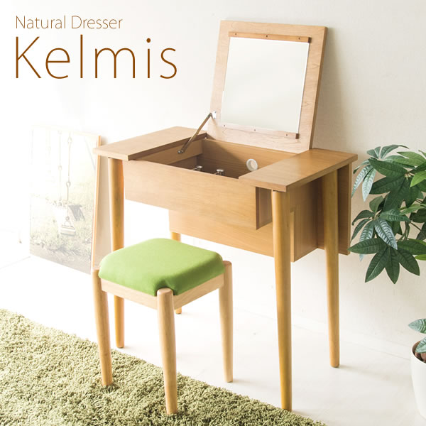 Dresser Compact Kelmis Kermit