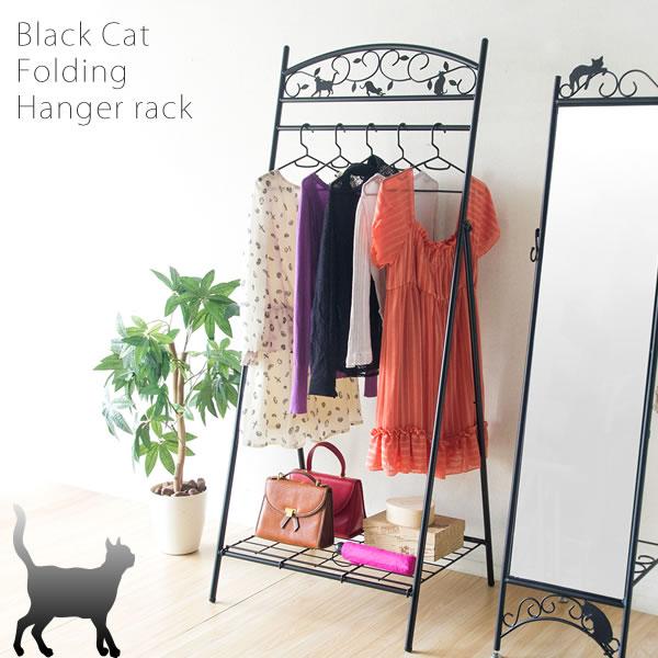 猫の折りたたみハンガーラック 便利な棚付き! 折りたたみ式【送料無料】