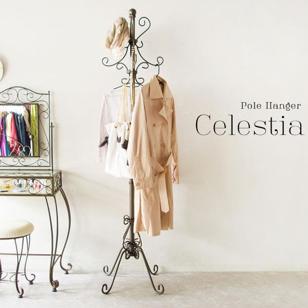 Celestia(セレスティア) ポールハンガー 高級感のあるゴールドカラー ロートアイアンデザイン【送料無料】
