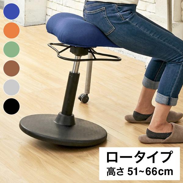 プロポーションスツール ロータイプ ガス圧スツール 万能スツール 高さ調整 スツール チェア 椅子(代引不可)【送料無料】