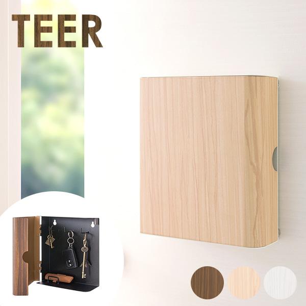 商品 送料無料 キーボックス TEER ティール 鍵収納 おしゃれ モデル着用&注目アイテム 木目調 代引不可 壁面収納