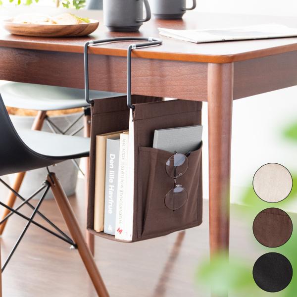 送料無料 ハンギングラック COLGA コルガ ちょい足し収納 テーブル下収納 永遠の定番モデル 引っかけ 新聞 お買得 雑誌収納 代引不可 デスク収納 収納ラック 雑誌置き S1
