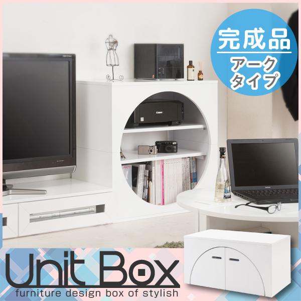 アークボックス MDF艶出し塗装 ホワイト色(代引不可)【送料無料】【storage0901】