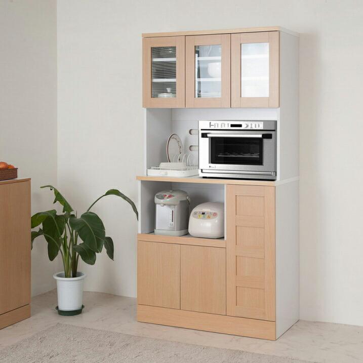 キッチンシリーズNeat カップボード幅90 ナチュラル(代引不可)【送料無料】【storage0901】