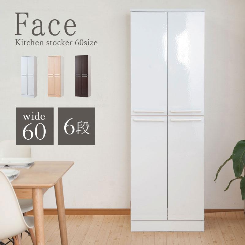 日本製 キッチン Face 6段 大容量 キッチンストッカー 収納 キッチン ストッカー 収納 収納家具 幅60 ホワイト白 国産(代引不可)【送料無料】