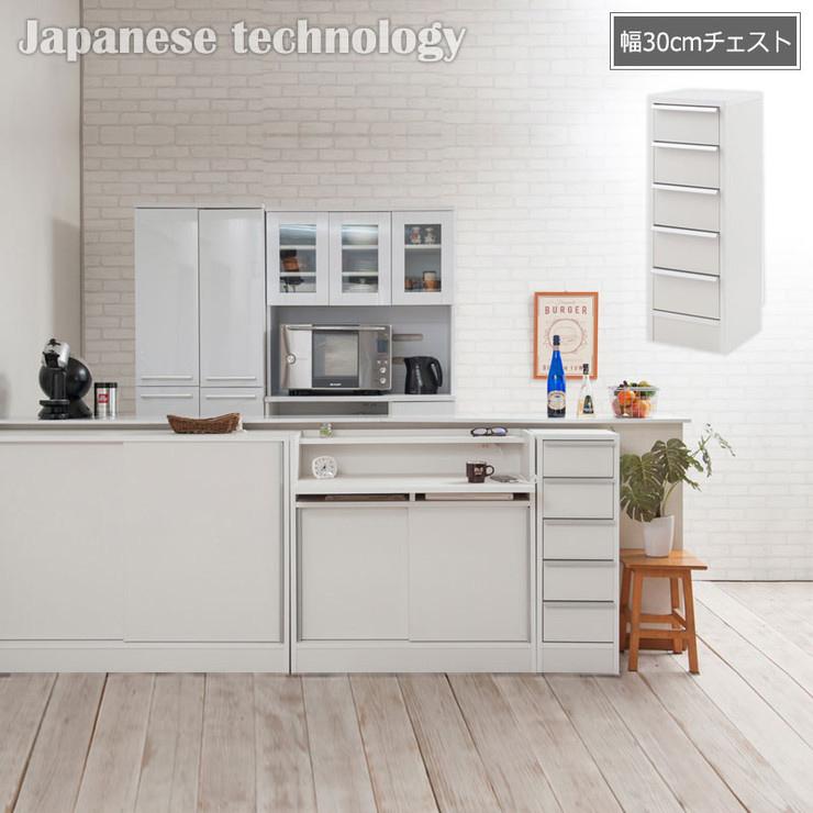 日本製 カウンター下 幅30 ホワイト 白 収納棚 チェスト すきま収納 完成品(代引不可)【送料無料】